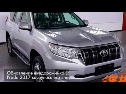Новый Тойота Ленд Крузер в Краснодаре Автосалоны и