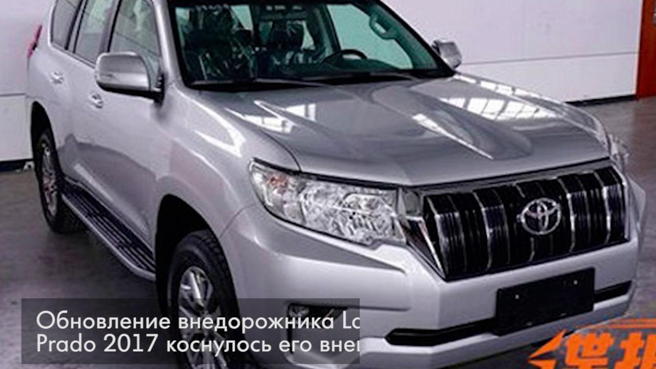 Купить или продать автомобиль toyota land cruiser prado на сайте. Не требует никаких вложений. Обмен на lc150 или lc200 с моей доплатой!