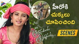 Deepthi Shetty FOOLS Shekar Varma | Sriramudinta Srikrishnudanta Movie | 2019 Latest Telugu Movies