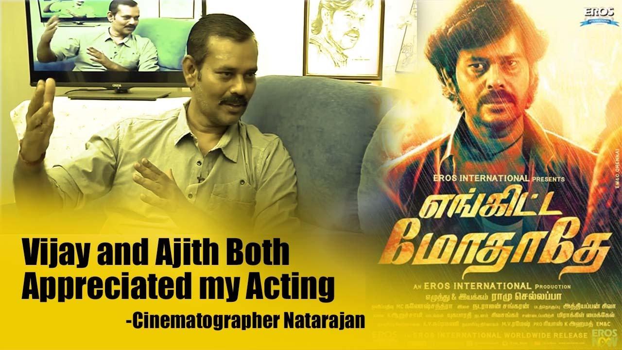 Cinematographer Natarajan (Natty) Interview Part 02   Kollywood Interview   Tamil News