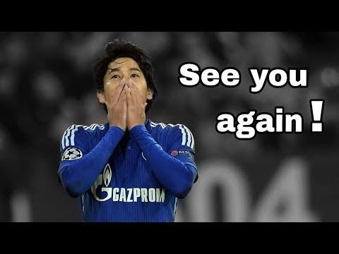 Atsuto Uchida - See You Again! ᴴᴰ