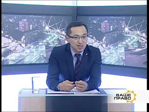 Ваше право. Эфир передачи от 17.04.2019. Работа регионального УФАС: итоги и планы.