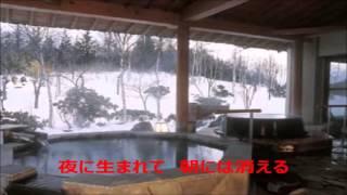 冬のかげろう 角川博 cover by katuyoshi