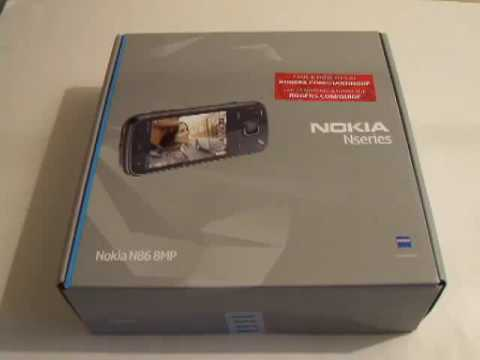 Rogers Nokia N86 8MP Unboxing