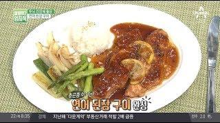 봄철 '보양식', 춘곤증 이기는 '연어 된장 구이' 레시피는? thumbnail