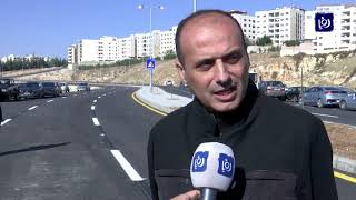 أمانة عمّان تفتتح كوريدور عبدون والمرحلة الثانية من مشاتل غمدان - (16-12-2018)