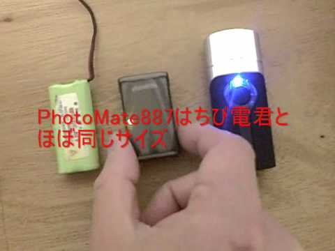 gps gps logger test youtube. Black Bedroom Furniture Sets. Home Design Ideas