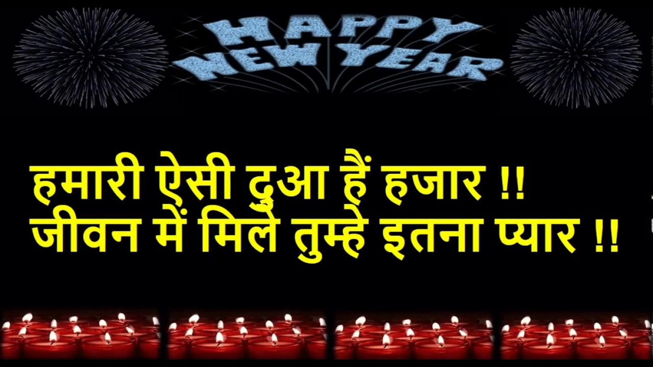 happy new year 2017 wishes countdown video downloadnew year fireworks whatsapp videoanimation youtube
