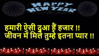 Happy New Year 2017, Wishes, Countdown Video Download,new Year Fireworks Whatsapp Video,animation