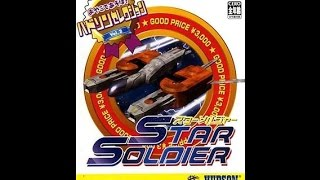 Star Soldier Review The Best Import Games On The GameCube