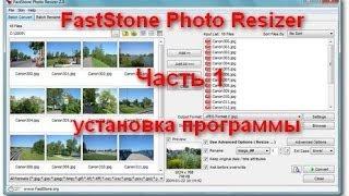 Супер-находка для риэлтора: Программа обработки фото. Часть 1: установка программы.(, 2014-01-24T09:35:27.000Z)