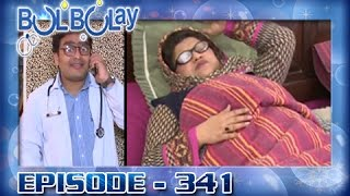 Bulbulay Ep 341 - ARY Digital Drama