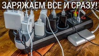 Как зарядить все от одной розетки или обзор сетевого фильтра и адаптера Real-El(Сетевой фильтр Real-El RS-8F USB Charge 3 м: https://goo.gl/flq0Xw ☆ Зарядник Real-El CS-20: https://goo.gl/XYBYYY https://letyshops.ru/Ferumm.com/ ..., 2016-12-23T18:40:35.000Z)