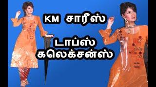 லேடீஸ் டாப்ஸ் மாடல்ஸ் Tops Models, Leggins Patiala KM Sarees Madurai
