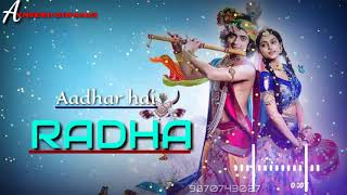 Special Janmashtami WhatsApp Status #Radhakrishna  Ringtone new Hindi songs  Edit-by(Diwakar Bo)