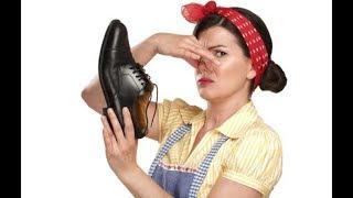 Лайфхаки для дома: 4 способа избавиться от неприятного запаха в обуви?.
