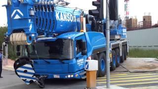 Kanson  GMK6300L  first job (2)