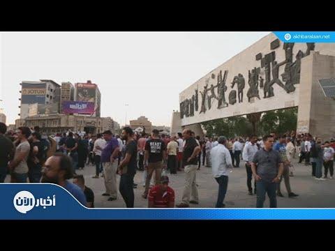 محتجون: سليماني وإيران سرطان منتشر في العراق  - نشر قبل 19 ساعة
