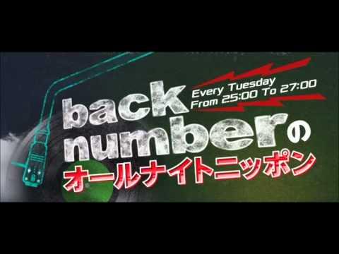 back numberのオールナイトニッポン #2 (2014.04.08)