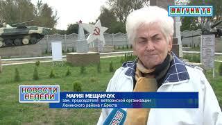 """Минские ветераны посетили """"Аллею памяти"""" в аг. Мухавец"""