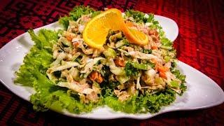 টুনা সালাদ | Bangla Recipe of Tuna Fish Salad