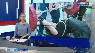 Спортсменка из Мамоново завоевала четыре медали первенства России по жиму штанги