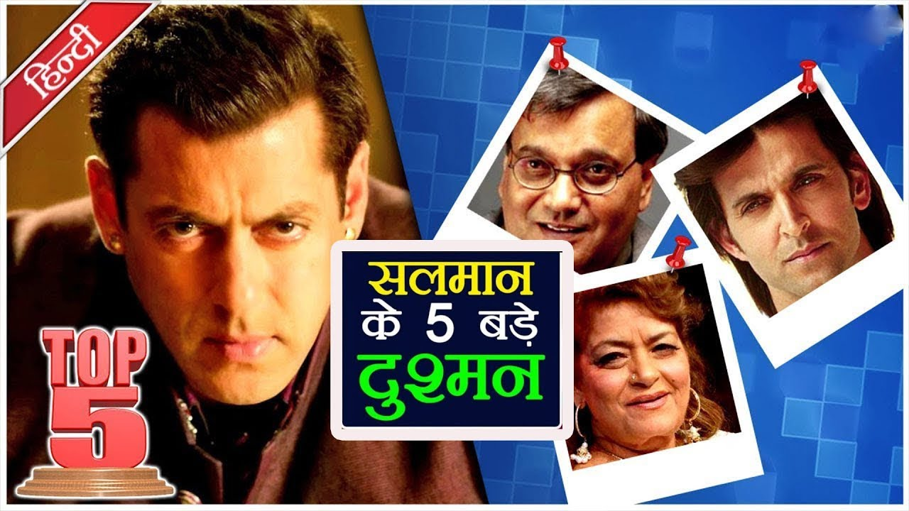 Download TOP 5  BIGGEST Enemies of Salman Khan In Bollywood - Shocking |
