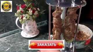 видео Купить соковыжималку недорого в интернет-магазине