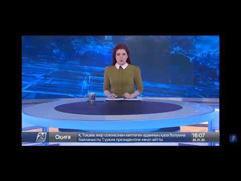 Свежие новости по авто из Армении в Казахстан 25.01.2020