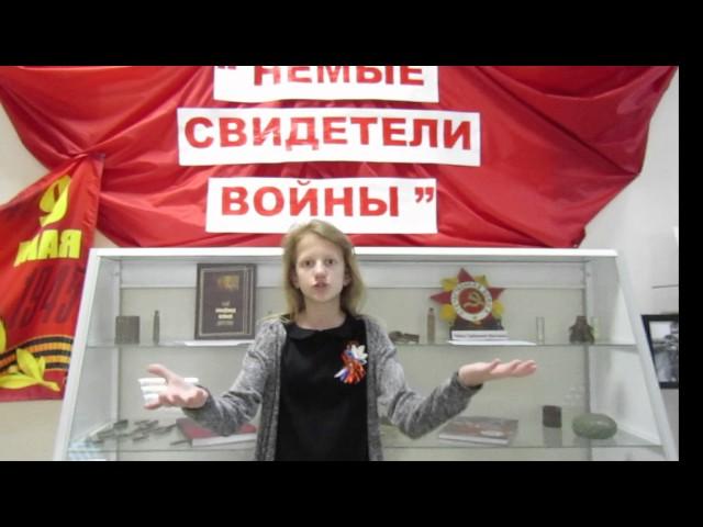Изображение предпросмотра прочтения – МарияБурова читает произведение «Сын артиллериста» К.М.Симонова