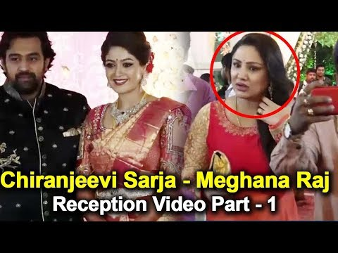 Chiranjeevi Sarja Meghana Raj Reception Video Part 1 | Chiranjeevi Sarja Meghana Raj Marriage Video