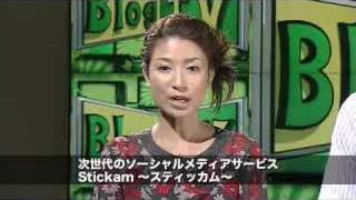 BlogTV #46 HearMusic~Stickam~Joost特集 1of3