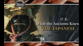 Co wiedzieli starożytni - odcinek.2 - Japończycy