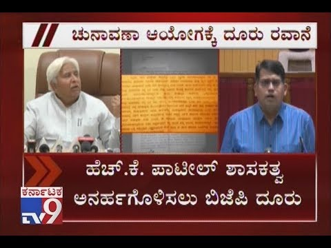 Anil Menasinakayi Files Complaint Against HK Patil To EC Over Illegal Activities During Election