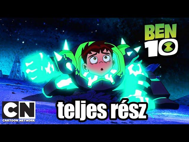 Ben 10 Benvázió, 2. rész: Hívd az éjjeliőrt! (teljes film)