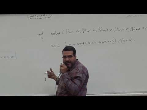 Programming Dr Hazem Sa'ed Lec 3 ( Continue Function Call By Reference  )