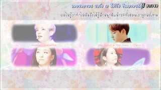 [Thaisub - Karaoke] Goodbye Summer - F(x) Feat. D.O. of EXO-K