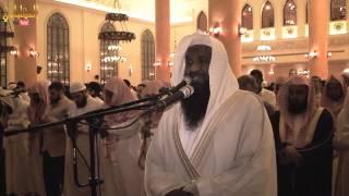 سورة البقرة - الشيخ عادل الكلباني - من تراويح 1435 / 2014