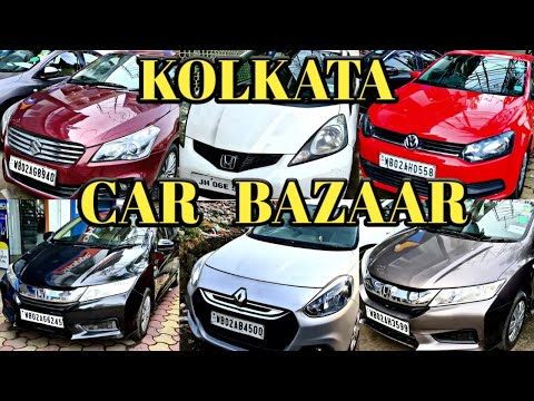 SECOND HAND CAR IN KOLKATA | KOLKATA CAR BAZAAR | USED CAR IN KOLKATA | KOLKATA SASTA BAZAR |