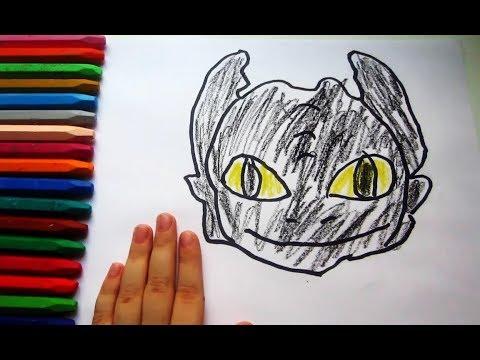 Раскраска для детей Дракон Беззубик Приручи дракона # ...