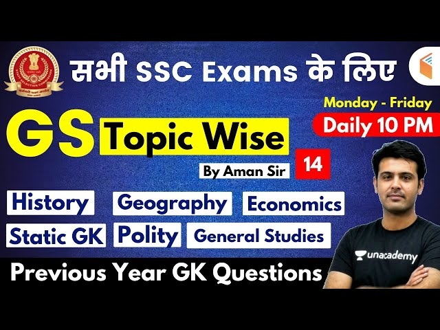 10:00 PM - All SSC Exams | General Studies by Aman Sir | Previous Year GK Ques. (Part-14)