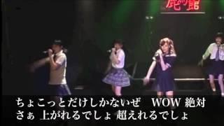 マボロシ可憐GeNE オリジナル曲「遺伝子モチベーション」 LIVEリリック...