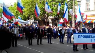 Первомай-2015 в Симферополе(, 2015-05-01T08:45:59.000Z)