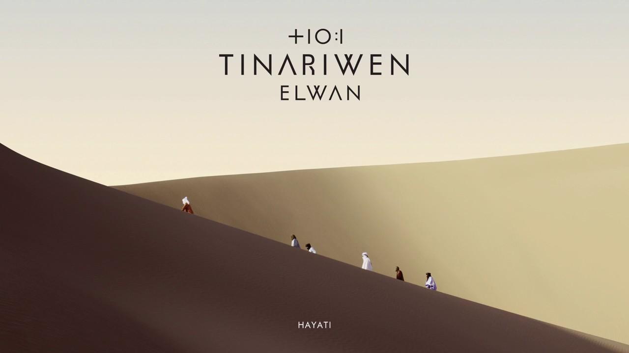 tinariwen 2017