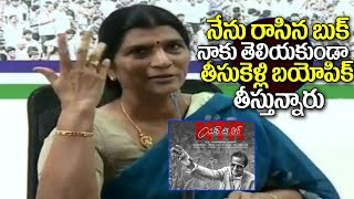 Lakshmi Parvathi Comments on NTR Biopic Movie | Balakrishna | Lakshmi Parvathi Interview |Adya Media