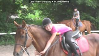 Уроки верховой езды для детей