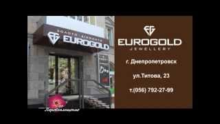 видео Новый магазин ювелирных украшений