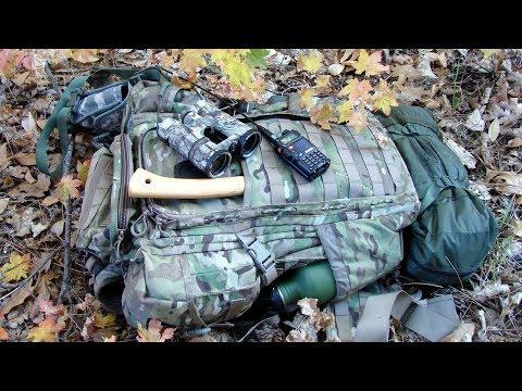 Снаряжение Выживания. Укладка рюкзака. 1 Часть