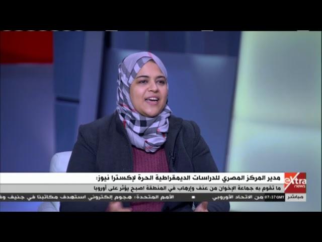 تحليل - فيديو | تحركات دولية ترصد جرائم الإخوان وتستهدف إدراجها كتنظيم إرهابي دولي