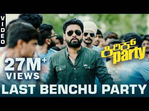 Last Benchu Party - Video Song | Kirik...